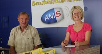 AMS Gmunden unterstützt bei der Suche nach Lehrstellensuchenden | Foto: AMS Gmunden